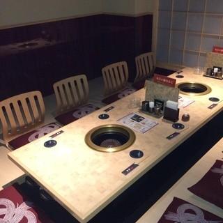 完全個室三田・大人の隠れ家!お忍びで...