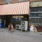 ベーカリーハカタ - 西鉄平尾駅近くにある業務用のパン工場のパン屋さんです。