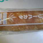 ベーカリーハカタ - 先ずは後輩が美味しいと勧めてくれたソフトフランス(ハーフカット)320円。