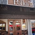 パンの店 ポルカ - POLKA ポルカ 店の外観