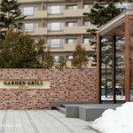 ガーデングリル -
