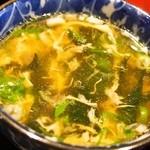 ライオン飯店 - マーボー豆腐ランチ(スープ)