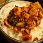 ライオン飯店 - マーボー豆腐ランチ(マーボー豆腐オン ザ ライス)