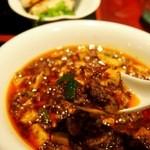 ライオン飯店 - マーボー豆腐ランチ(マーボー豆腐)