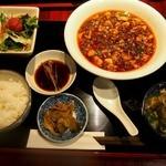 ライオン飯店 - マーボー豆腐ランチ