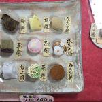 35741141 - 生菓子各種160円