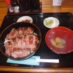 蔵 - ステーキ丼