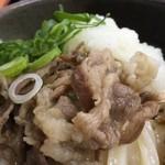 桃山亭 - 肉は、ほどよい柔らかさ♪