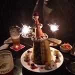 神田基地 - あるじ無きお祝いのケーキ(笑)