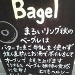 マルベーグル - お店前の看板