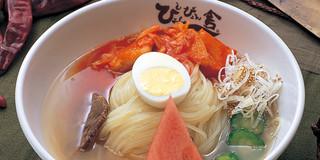 ぴょんぴょん舎 盛岡駅前店 - 盛岡冷麺
