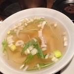 小伝馬町餃子 - 水餃子