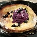 ロージーズ カフェ - 紫芋と黒豆!