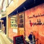 クッチーナ ナポレターナ イッポリート - お店の外。瓶のマークがわかりやすい。