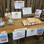 まどか村 - 美味しい卵も売ってます。