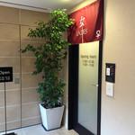 三井ガーデンホテル - 大浴場