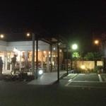 しらすや 腰越漁港前店 - 閉店前の店舗