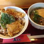 35757095 - 天じゅ天丼、蕎麦セット