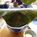 江ノ島小屋 -