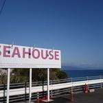 SEA HOUSE - 道路側看板