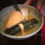 旨味屋 - ( ;´Д`)醤油不使用✨出汁専門店の塩おでん♡ 柚子胡椒もつけてくれて 1コ100円!