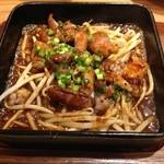 35761120 - 浜松ホルモン480円、味噌味です