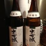 35761148 - 日本酒は1銘柄のみ