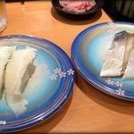 平四郎 - エンガワとシメサバ。共に180円皿。