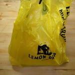 レモンドロップ - 雨の日のJ.Rでの 戦い済んで・・・