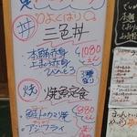 35765052 - 日替わりメニュー(平日)