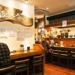 うどん屋麺之介 - カウンター席