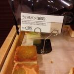35769462 - 店内のういろパン