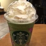 スターバックスコーヒー - ソイ抹茶クリームフラペチーノ561円  チョコレートチップ追加 54円