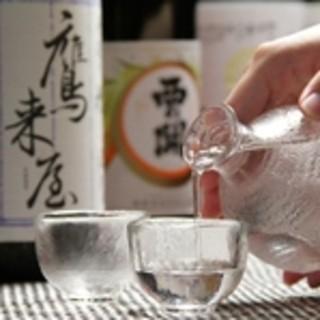 ★☆焼酎日本酒銘酒充実プレミアム飲み放題平日は割引価格★☆