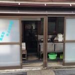 35773108 - 天川村にある手作り豆腐店です