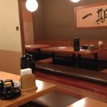 やるき茶屋 - 店内