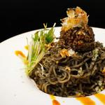 吟 - 冷製 黒胡麻坦々麺
