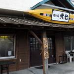 喰い処 弐七 - 店はわかりやすい場所にありますよ
