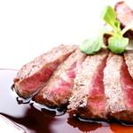 月の市場 - 国産牛サーロインのソテー マデラソース ¥1,650