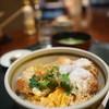 とんかつ玉藤 - 料理写真:ひれかつ丼