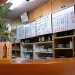 たかちほ亭 - カウンターと調理場