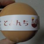 Toyonchinotamago -