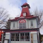 桜なべ たかはし - 斜め向かいの消防団の建物 ※歴史的建造物とのこと