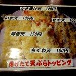 かまど - (2015,03/07)