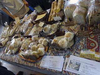 パン酵房ナチュール - CoCoDe「Cuddly Market」にて