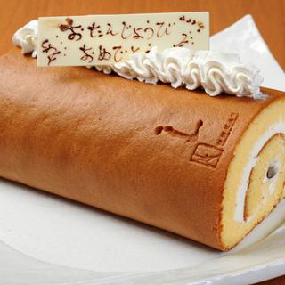8名以上の誕生日会に【五感ロールケーキ】をプレゼント♪