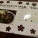 35793136 - 2015/03マンスリーメニュー
