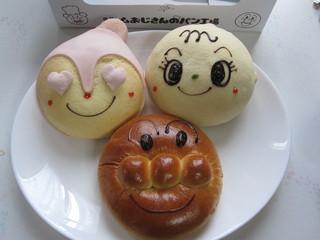 ジャムおじさんのパン工場 横浜店