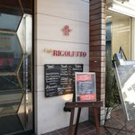 CAFE RIGOLETTO - お店の入り口