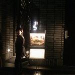 西麻布 博多もつ衛門 - 入り口